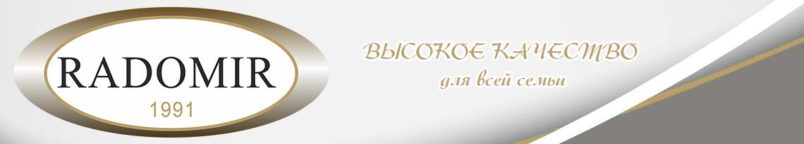"""Акриловая ванна Radomir Конкорд 180x120 см с гидромассажем """"Специальный"""""""