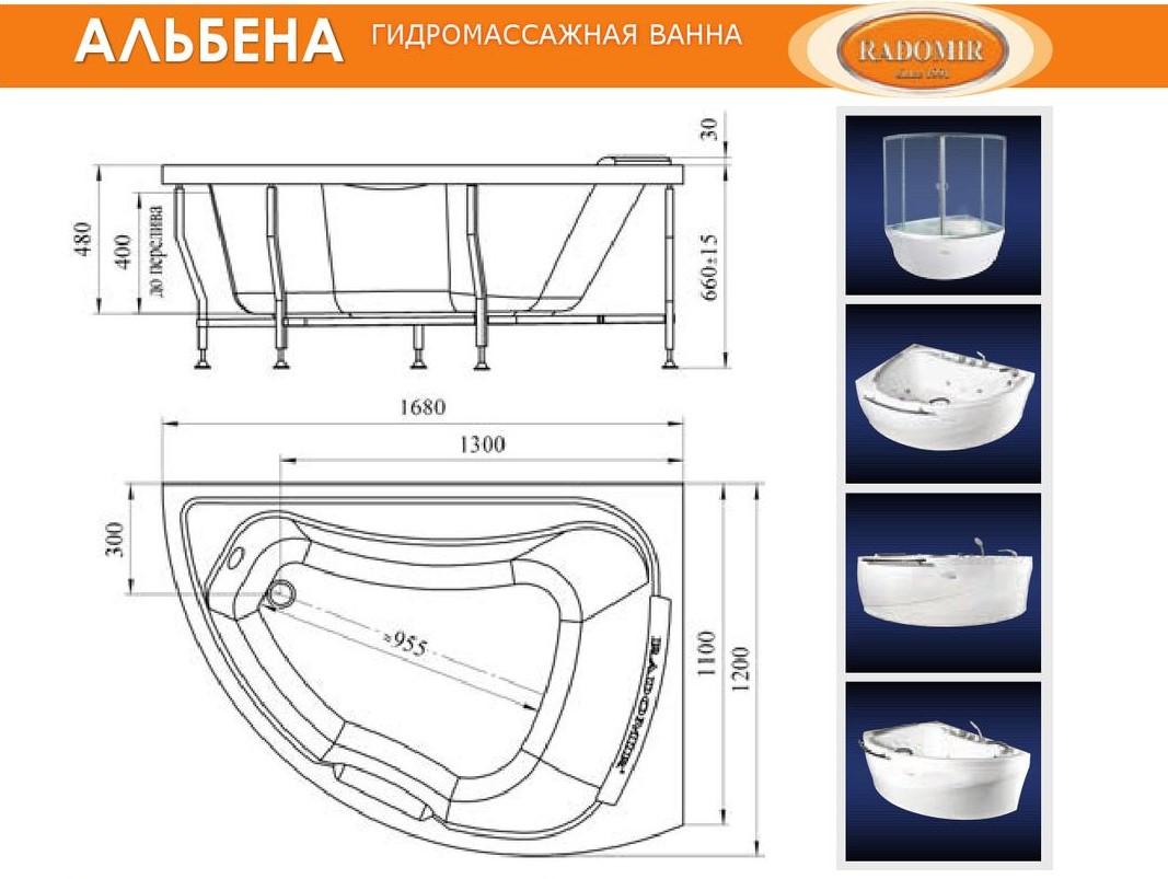 Radomir Альбена - угловая ванна